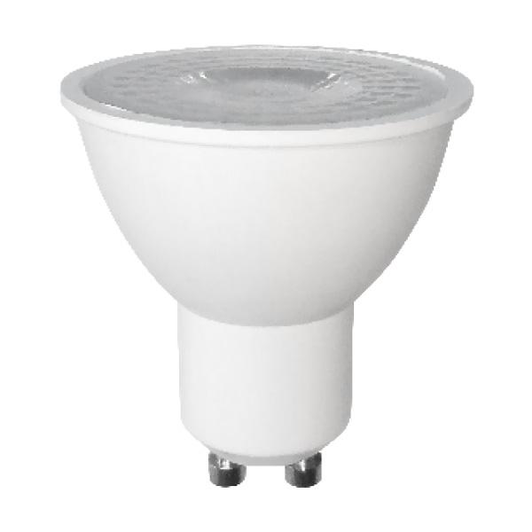 Bombillo led de 6w con base GU10  luz cálida RADIANCE